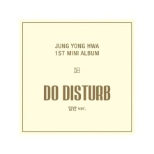 JUNG YONG HWA 1ST MINI ALBUM - DO DISTURB (NORMAL VERSION)