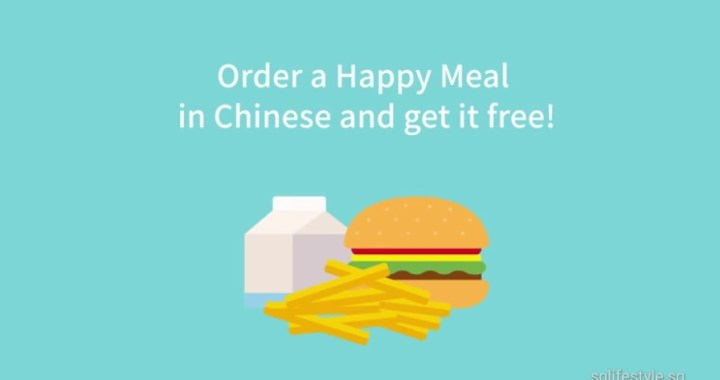 LOBANG: FREE McDonald's Happy Meal – Just ORDER in MANDARIN (Kids only) this weekend (16 – 17 Feb 2019) at selected outlets!