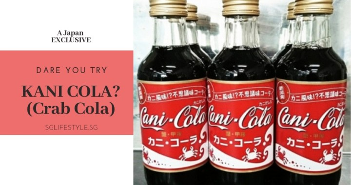 DARE YOU TRY: KANI-COLA – Crab Infused Coca-Cola?! 🦀
