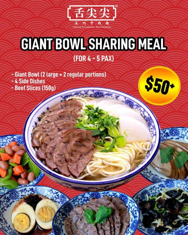 giant bowl Tongue Tip Lanzhou Beef Noodles