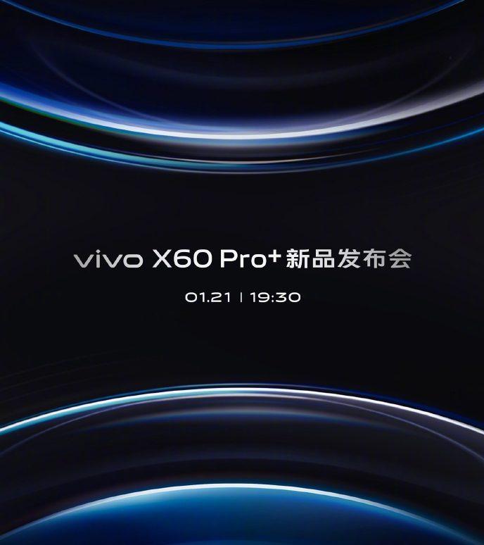 pelancaran vivo X60 Pro+