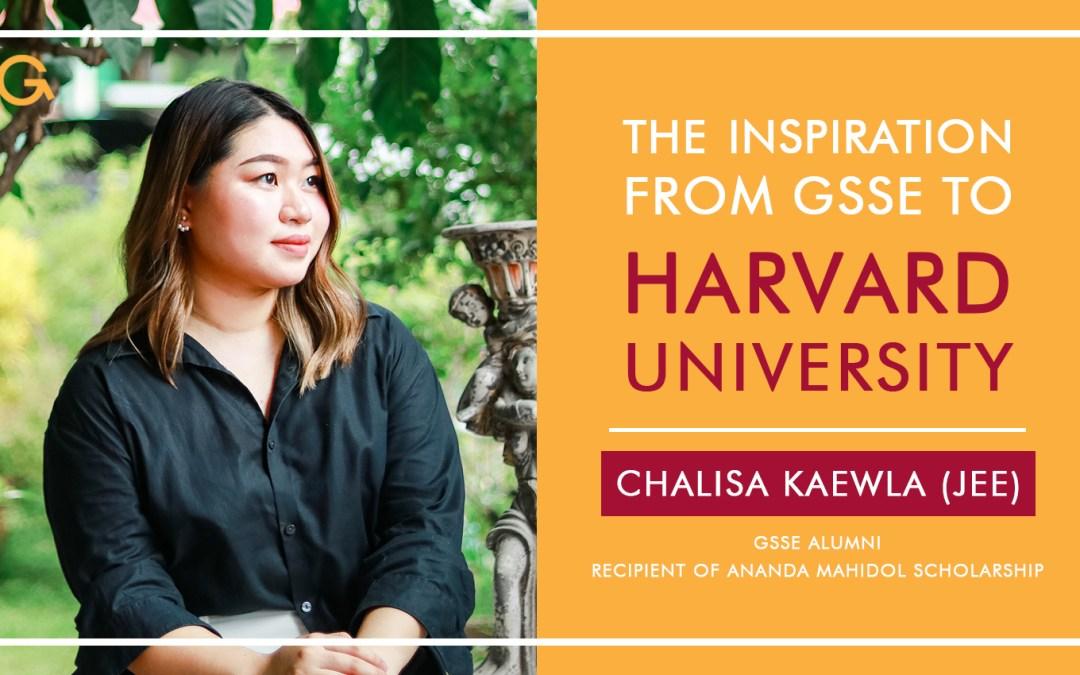 From GSSE to Harvard University (Ananda Mahidol Scholarship) ━ Chalisa Kaewla