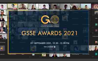 Congratulations to all GSSE students who are the recipients of the awards!
