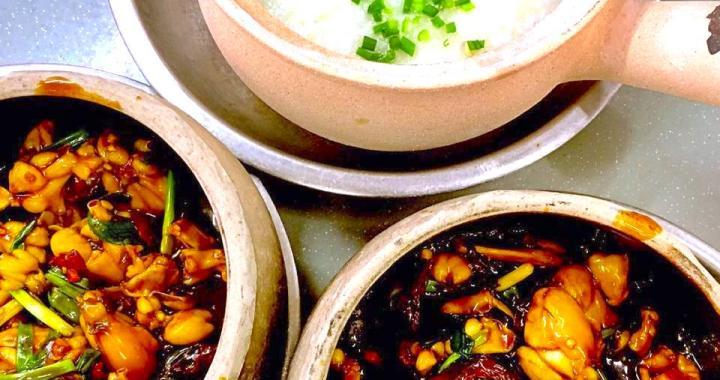 G7 Sinma Live Seafood and Frog Porridge Restaurant