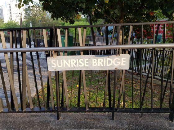 Sunningdale Tech share price
