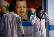 Photo of وزارة الصحة السورية تعلن عن شفاء المصاب الرابع بفيروس كورونا