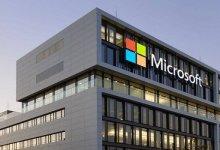 Photo of ميزات قادمة إلى Microsoft Edge تجعلك أكثر إنتاجية