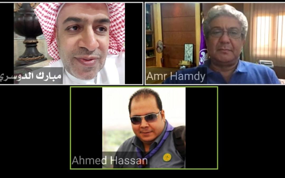 اجتماع كشفي عربي لمناقشة دور الإعلام الكشفي في مواجهة أزمة كورونا
