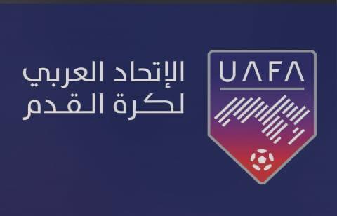 الاتحاد العربي يسعى لمشاركة البطل في كأس العالم للأندية