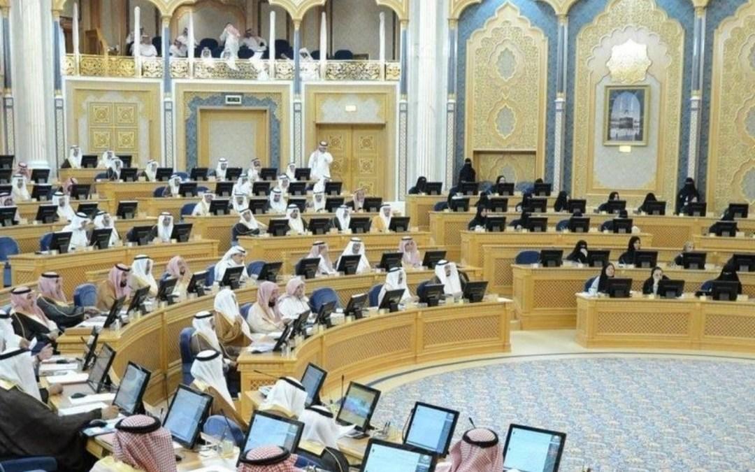 الشورى يصوت على تعيين النساء قاضيات لأول مرة بمحاكم الأحوال الشخصية.