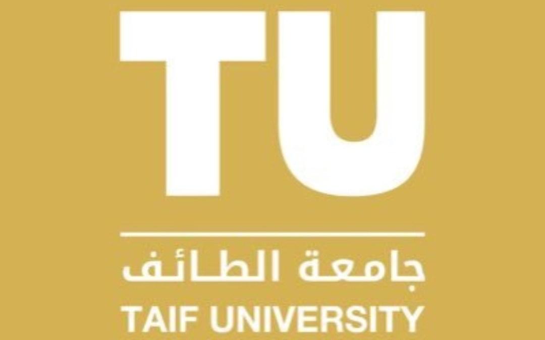 جامعة الطائف.. تعطل المراجعين وتتسبب في حرمانهم لوظائف وترقيات مستحقة.