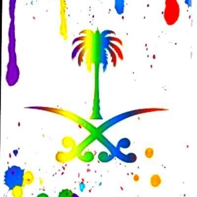 الفن التشكيلي السعودي