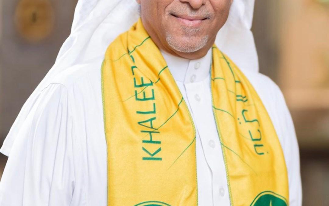 الربعان رئيساً لنادي الخليج لأربع سنوات