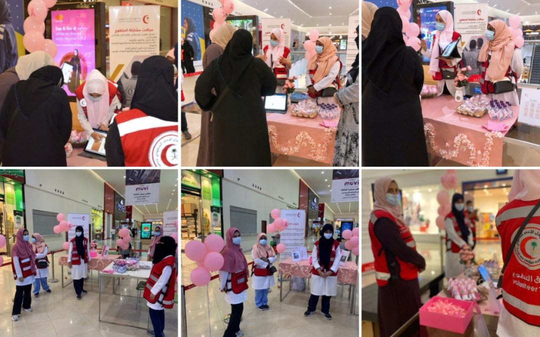 هيئة الهلال الأحمر تشارك في فعاليات البرنامج التوعوي للكشف المبكر عن أورام الثدي في جدة