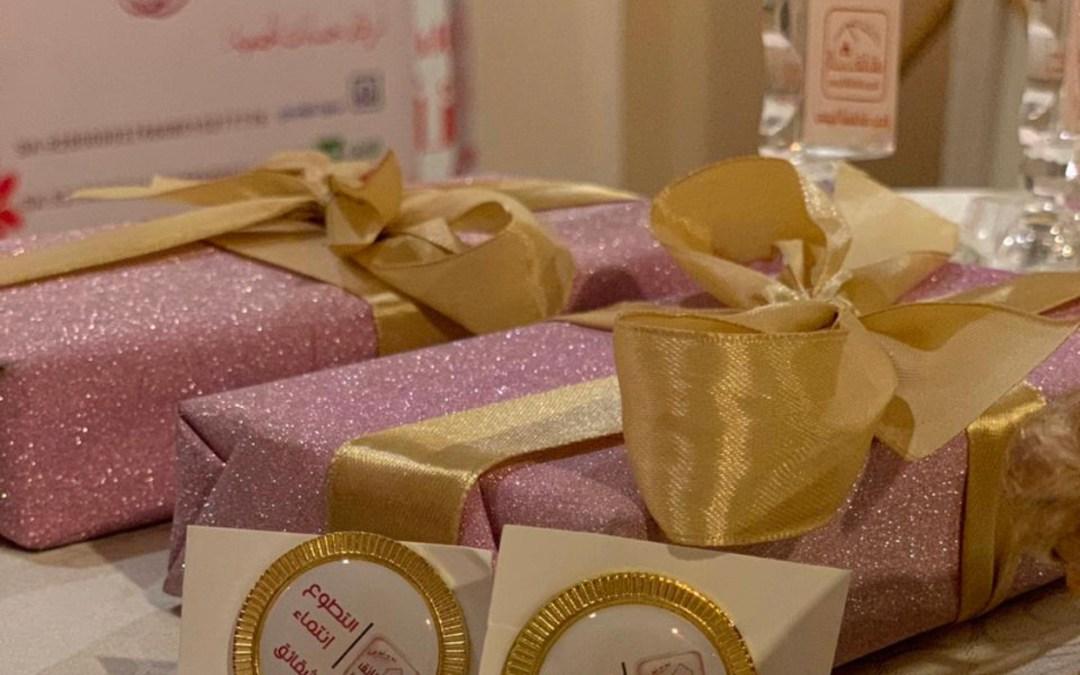 """""""جمعية الشقائق"""" تحتفل بيوم التطوع العالمي والسعودي تحت شعار #عطاء_وطن"""