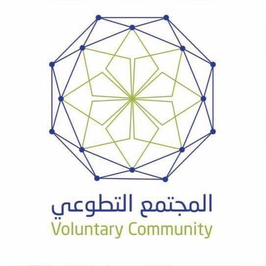 المجتمع التطوعي رؤيةٌ وطموح.