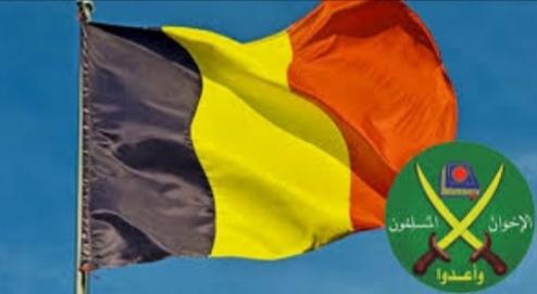 منظمة إخوانية تعود للظهور في بلجيكا بعد 3 أشهر من حلها في فرنسا