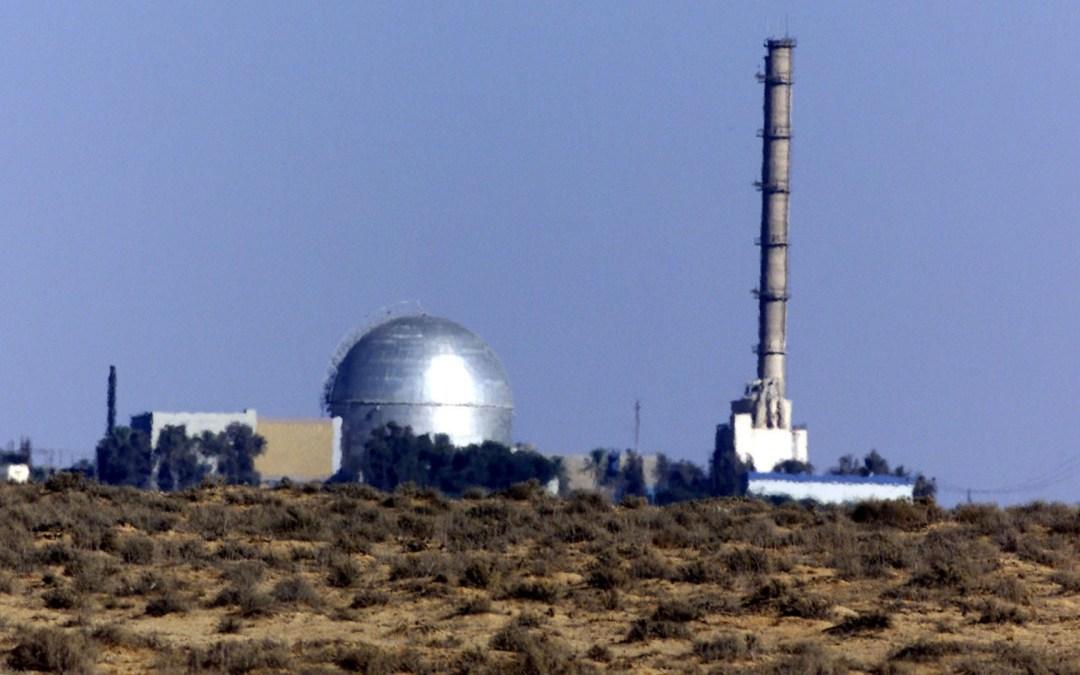تقرير مدعوم بصور فضائية يكشف تفاصيل توسيع إسرائيل مفاعلها النووي في ديمونا