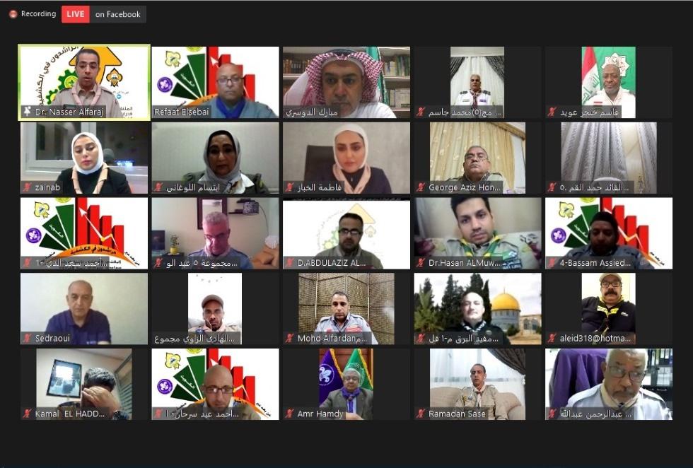 بدء فعاليات الملتقى الكشفي العربي لتنمية قدرات مساعدي مفوضي تنمية القيادات
