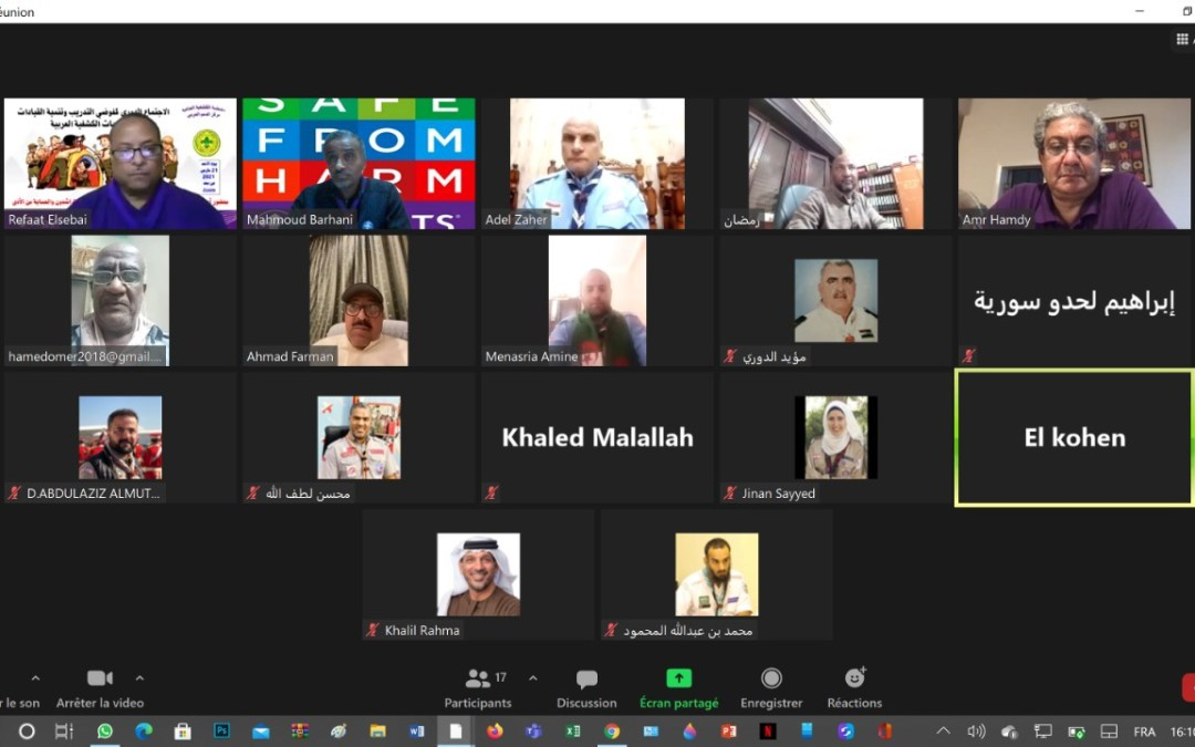جمعية الكشافة تُشارك في اجتماع مفوضي تنمية القيادات بالجمعيات الكشفية العربية