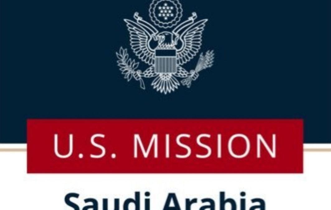 أمريكا تدين محاولة استهداف الحوثيين للمنشآت المدنية والحيوية في المملكة