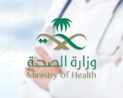 وزارة الصحة : توضح مكونات اللقاحات التي يتم تطعيم المواطنين بها