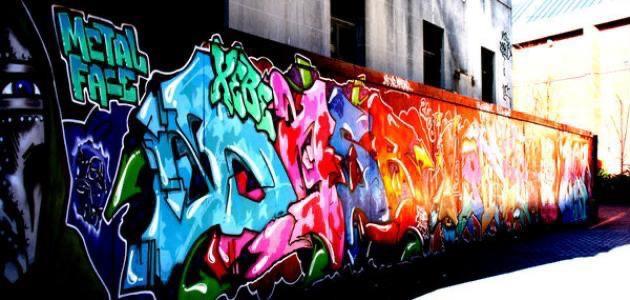 فن الكتابة على الجدران