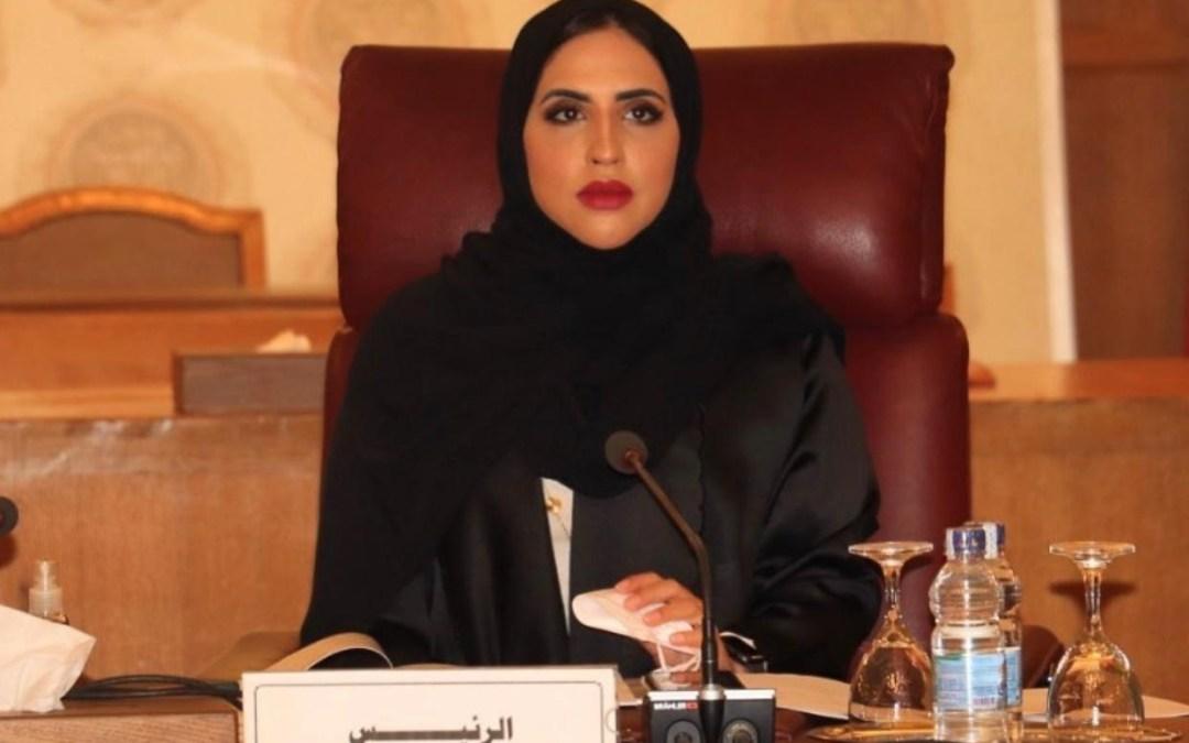 النقبي تشارك في المؤتمر العالمي السابع للبرلمانيين الشباب