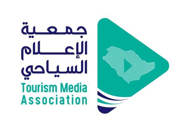 جمعية الإعلام السياحي توصي بإنشاء وتطوير الوسائل الرقمية في المجال السياحي والتطبيقات التقنية.