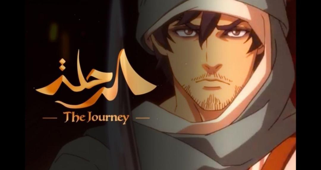 الرحلة.. أول فيلم سعودي يعفى من المقابل المادي على التذاكر