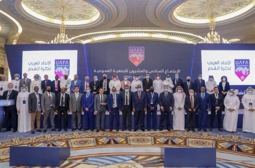 انتخاب الأمير عبد العزيز بن تركي الفيصل رئيسًا للاتحاد العربي لكرة القدم