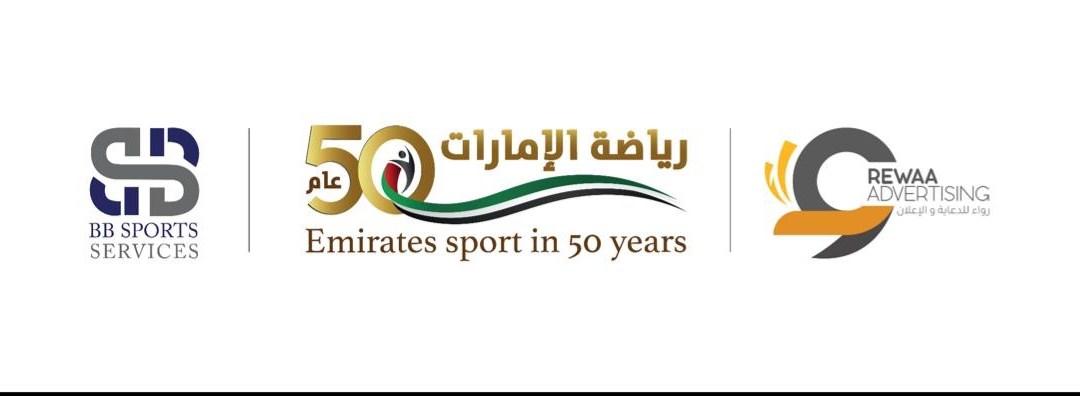 """""""رواء السعودية"""" ممثلاً رسميًا لمعرض الإمارات الرياضي في السعودية"""