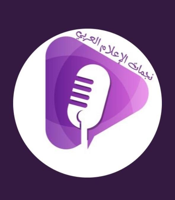 نجمات الإعلام العربي