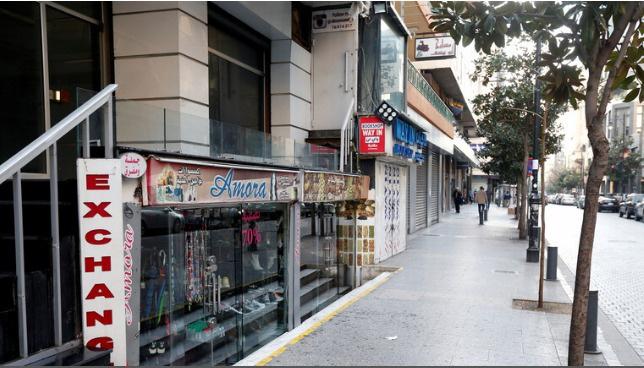 المحال التجارية تقفل أبوابها والمحتجون يقطعون عددًا من الطرق في بيروت