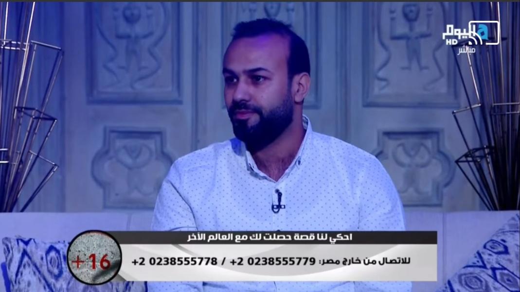 خوف يعتري استديو برنامج القاهرة اليوم والسبب محمد جويلي
