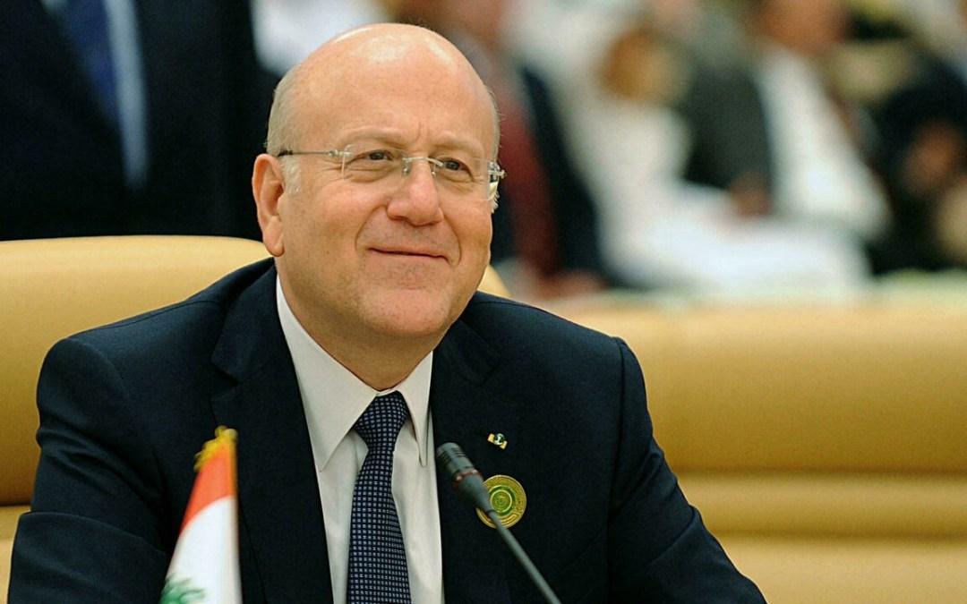 رسميًا.. تشكيل الحكومة اللبنانية الجديدة