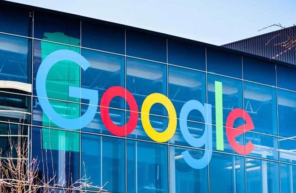 جوجل تعتزم استثمار مليار دولار في رقمنة إفريقيا