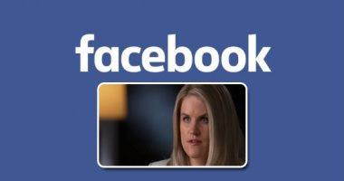 الكونجرس يبدأ مناقشة تجاوزات فيس بوك.. وإشادة بموقف الموظفة المسربة للمخالفات