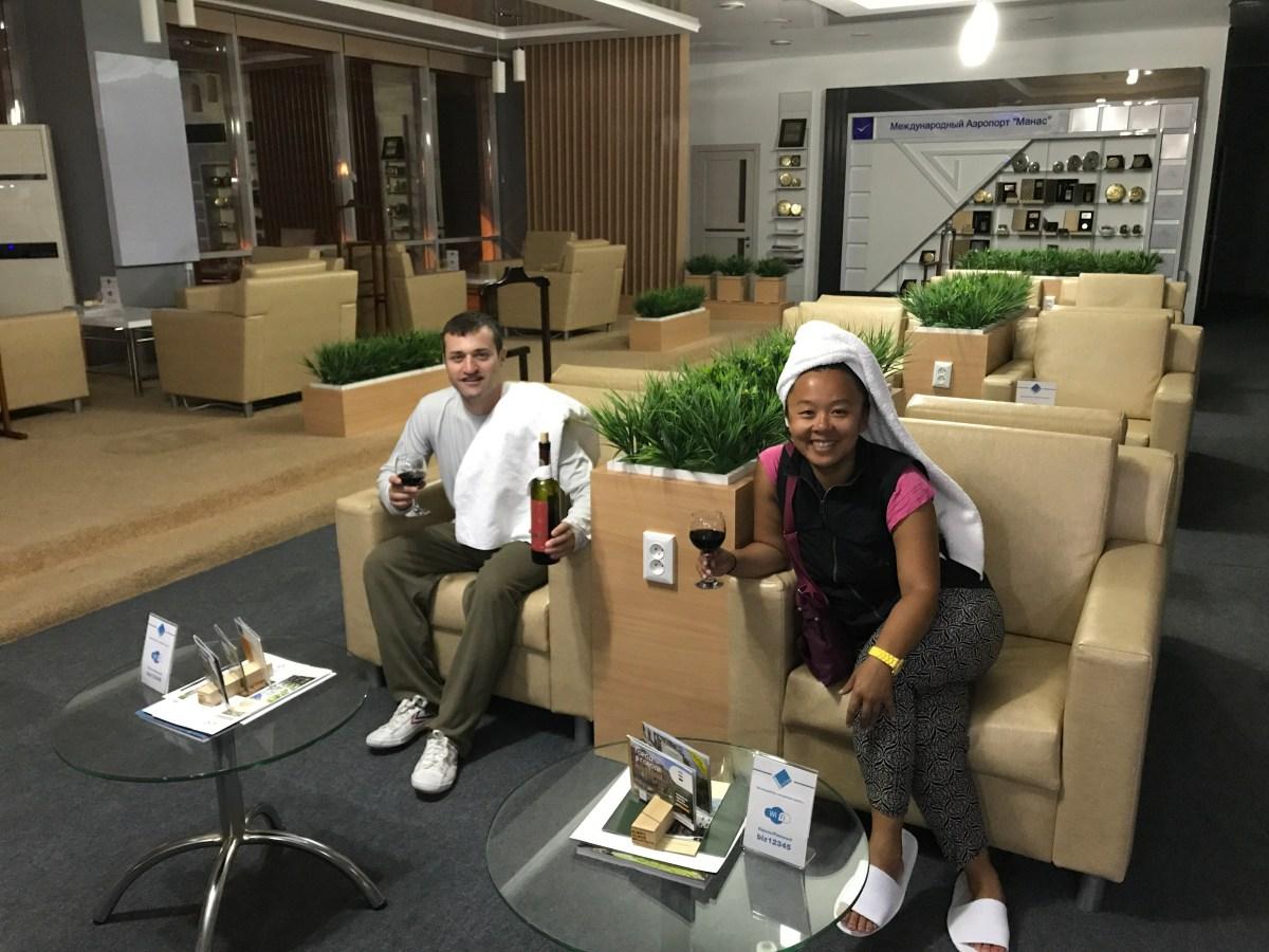 Bishkek Manas Airport Lounge