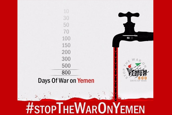 Yemen - 800 Days of Genocidal War. #StopTheWarOnYemen