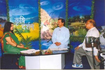 Krishi Darshan programme
