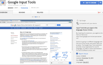 Google input tools best chrome extension
