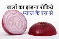 benefits of onion for hair in hindi