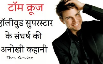 tom cruise biography in hindi
