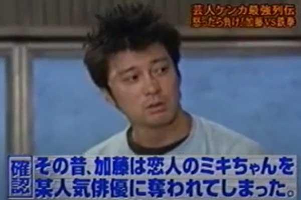 加藤浩次 元カノ 吉村ミキ