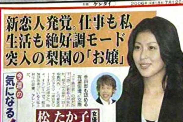 大泉洋 松たか子 日刊ゲンダイ