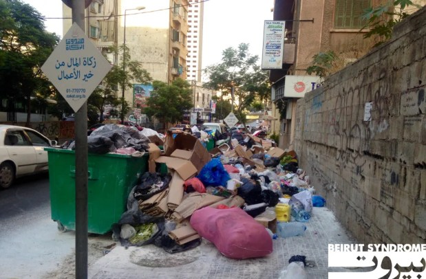 Garbage piles by Sukleen dumpsters on Beirut's Spears Street. Photo: Sarah Shmaitilly, Beirut Syndrome.