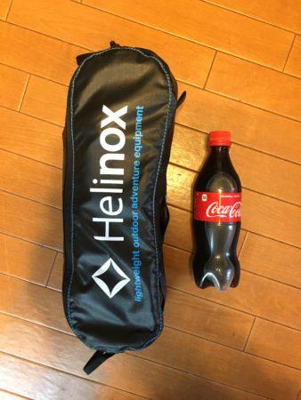 ヘリノックス【チェアワン L】大きさ比較