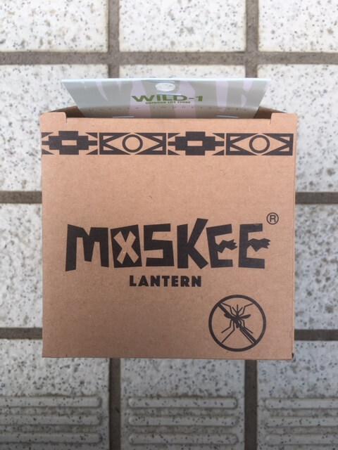 MOSKEE モスキーランタン