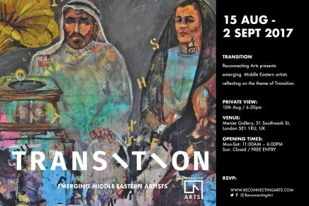 SON Review: 'Transition' at Menier Gallery 2017
